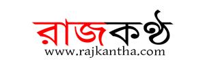 rajkanth-logo
